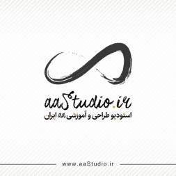 استودیو طراحی معماری و آموزشی aa ایران