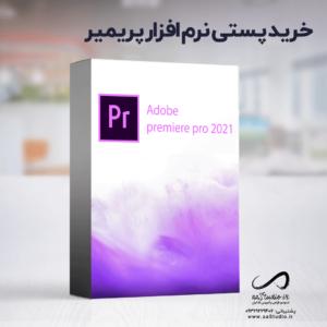 دانلود نرم افزار پریمیر ۲۰۲۱ پرو به همراه کرک ( نسخه 15 )