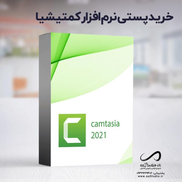 دانلود نرم افزار کمتیشیا ۲۰۲۱ به همراه کرک